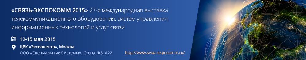 banner_expo.jpg